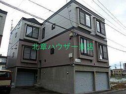 北海道札幌市東区北三十二条東18丁目の賃貸アパートの外観