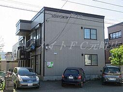 北海道札幌市東区北三十四条東4丁目の賃貸アパートの外観