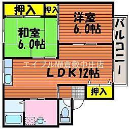 ニューハイツ1993 A棟[1階]の間取り