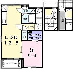 播磨高岡駅 5.3万円