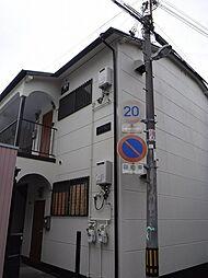 大阪府大阪市淀川区塚本3丁目の賃貸アパートの外観