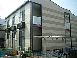 兵庫県西宮市上之町の賃貸アパートの外観