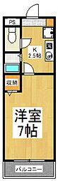 グリーンロードマンション飯田[2階]の間取り