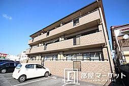 愛知県豊田市挙母町3丁目の賃貸マンションの外観
