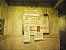 その他,1K,面積20.89m2,賃料8.5万円,都営浅草線 大門駅 徒歩4分,JR山手線 浜松町駅 徒歩6分,東京都港区浜松町1丁目11-14