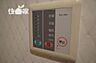 浴室には暖房・乾燥機が付いております。冬の寒い日や、雨の日のお洗濯にはとっても便利です。,3SLDK,面積81.04m2,価格2,200万円,近鉄けいはんな線 吉田駅 徒歩3分,,大阪府東大阪市水走2丁目16-45