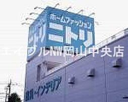 ニトリ・岡山店