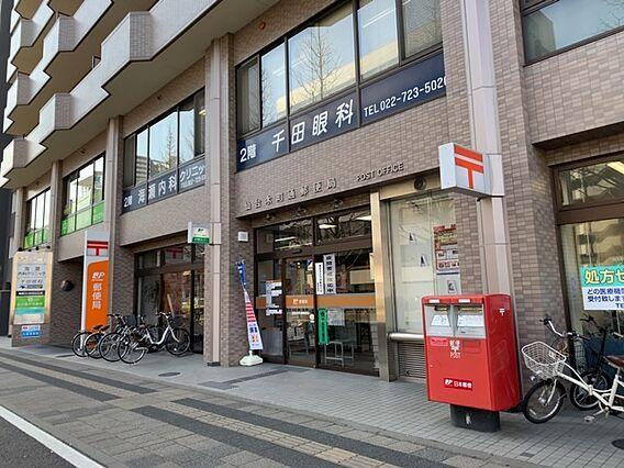 木町通郵便局へ...
