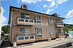岡山県岡山市東区大多羅町の賃貸アパートの外観