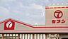 周辺,ワンルーム,面積34.12m2,賃料5.8万円,JR徳島線 徳島駅 徒歩19分,,徳島県徳島市吉野本町5丁目13
