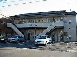 Uハイム[103号室]の外観