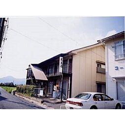 大津町駅 2.3万円