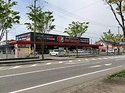 レッドキャベツ蔵上店 1026m