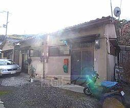 [テラスハウス] 京都府京都市山科区西野山桜ノ馬場町 の賃貸【/】の外観
