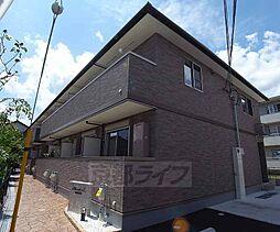 京都府京都市西京区桂千代原町の賃貸アパートの外観