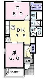カポレイII[1階]の間取り