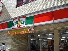 コンビニエンスストアサンクス豊島高塚橋店まで530m