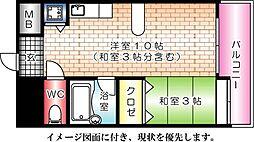 平野町原野ビル--[602号室]の間取り