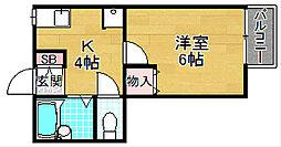 サグレスハイム[2階]の間取り