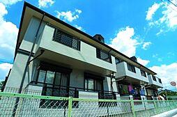 グランレーブA[2階]の外観