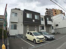 北海道札幌市中央区南六条西13丁目の賃貸アパートの外観