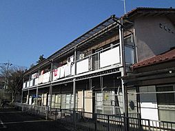 東京都東久留米市中央町6丁目の賃貸アパートの外観