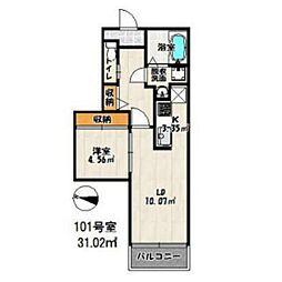 JR鹿児島本線 箱崎駅 徒歩10分の賃貸アパート 1階1LDKの間取り