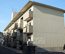 京都府京都市山科区音羽八ノ坪の賃貸マンションの外観