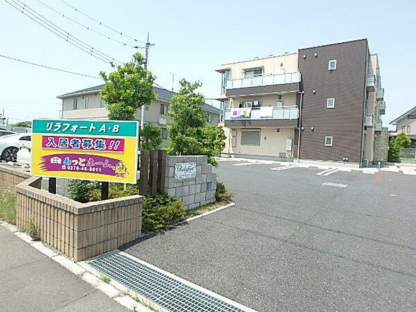 リラフォート B 2階の賃貸【群馬県 / 太田市】