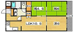 クラウンマンション[3階]の間取り