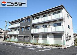 Premias平町II[1階]の外観