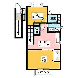 アーリーリバーA[2階]の間取り