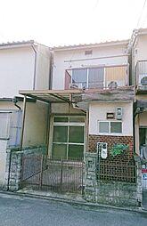 元田中駅 1,280万円