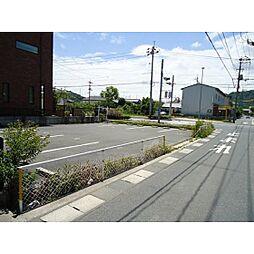 東山公園駅 0.5万円