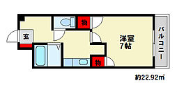 アートイン春日原[2階]の間取り