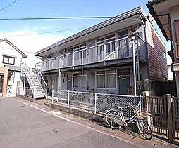 京都府京都市伏見区桃山与五郎町の賃貸アパートの外観