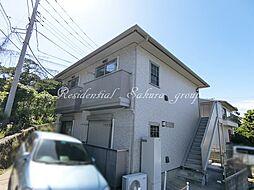 神奈川県鎌倉市笛田4丁目の賃貸アパートの外観