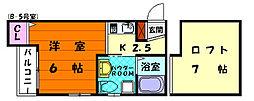 福岡県福岡市東区香住ケ丘2丁目の賃貸アパートの間取り