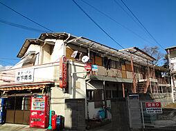 兵庫県神戸市長田区萩乃町2丁目の賃貸アパートの外観