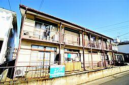 上ノ原荘[2階]の外観