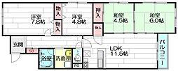 ダイド—マンション桃山台[2階]の間取り