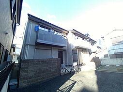 [テラスハウス] 兵庫県神戸市東灘区青木5丁目 の賃貸【/】の外観