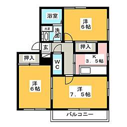 ラークヒルズA[2階]の間取り