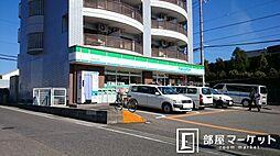 コンビニエンスストアファミリーマート豊田新生町店まで556m