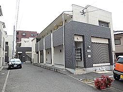 アーバレスト・モク[1階]の外観