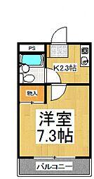 アピーズ12[3階]の間取り
