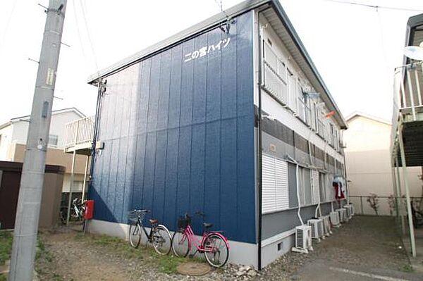 二の宮ハイツ(後) 2階の賃貸【茨城県 / つくば市】
