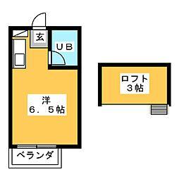 ジュネス16[2階]の間取り