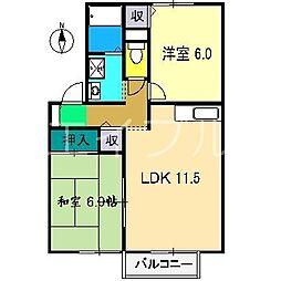 エスポアール翠 B棟[2階]の間取り
