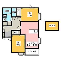 ガーデンハウス中野 中央[2階]の間取り